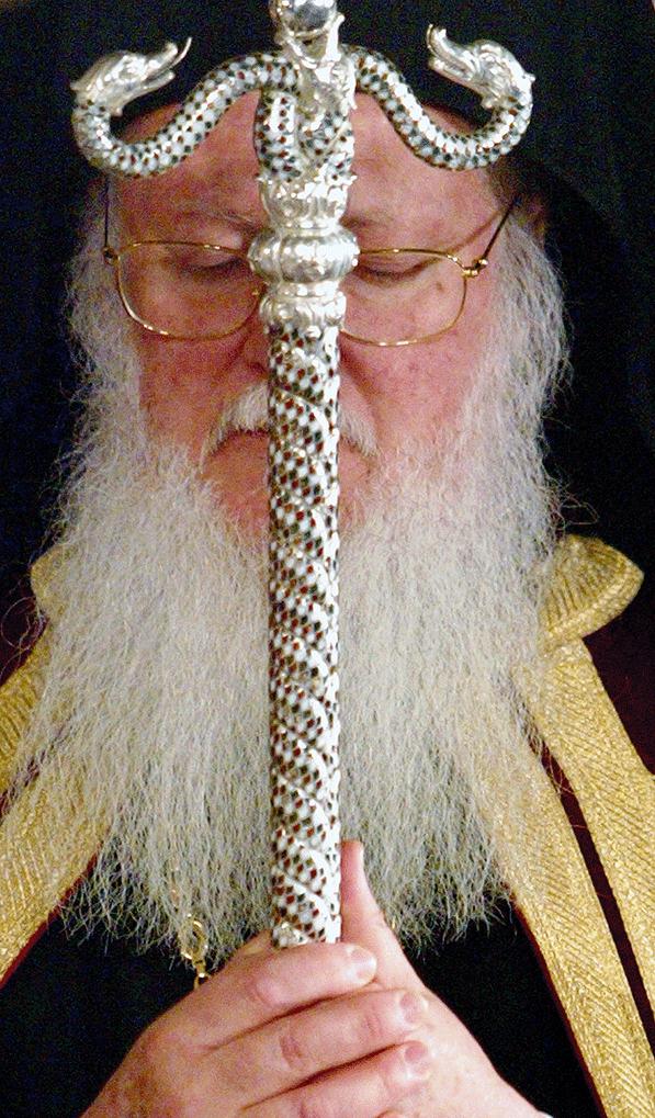 Святійший Вселенський Патріарх Варфоломій I