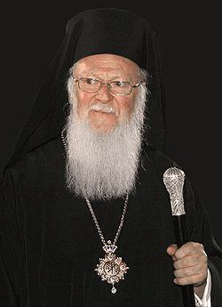 Святійший Вселенський Патріарх, ВАРФОЛОМІЙ I