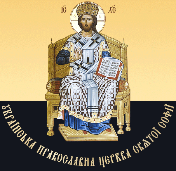 Ukrainian Orthodox Church of St. Sophia