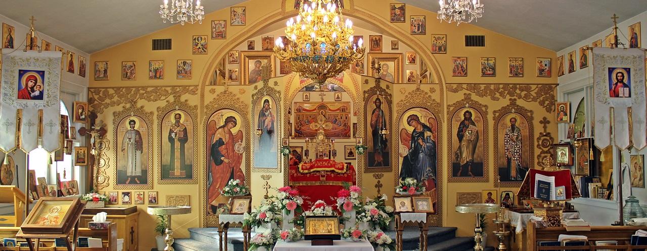 St Sophia Interior