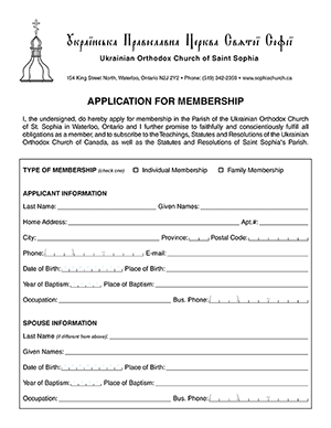 Complete and return the Ukrainian Orthodox Church of St. Sophia parish membership form.